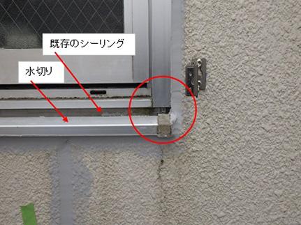 松戸店雨漏りコラム11_02