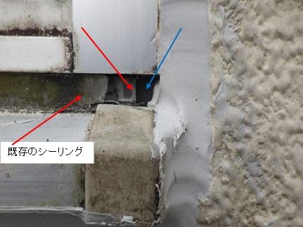 松戸店雨漏りコラム11_03