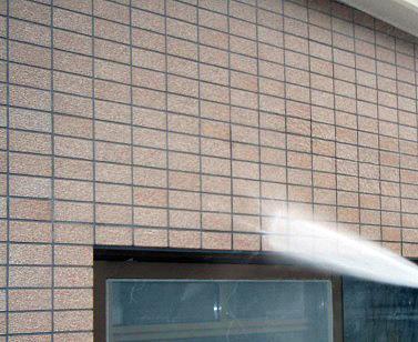 静岡店雨漏りコラム01_02